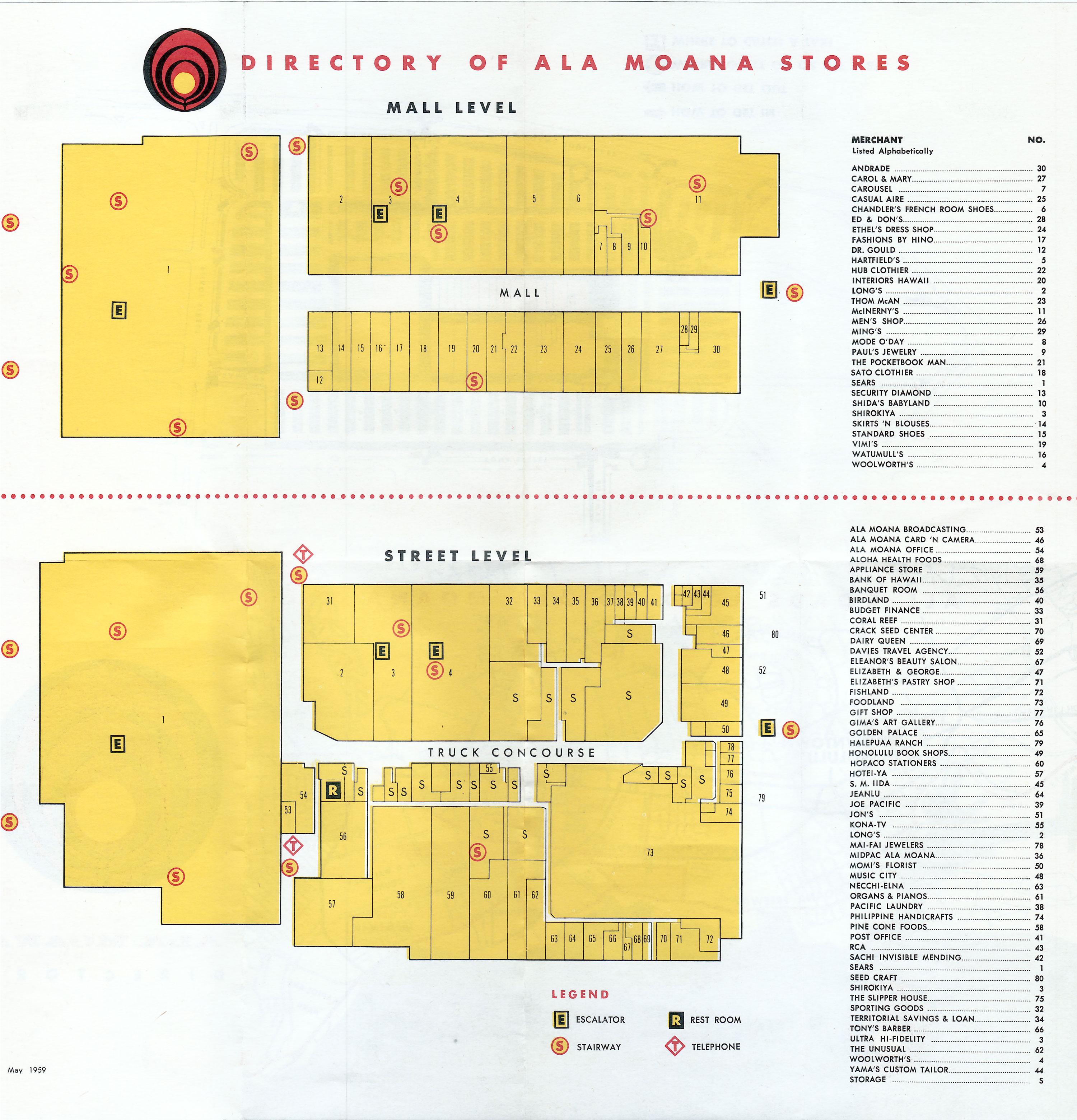 Ala Moana Mall Map 60th Anniversary